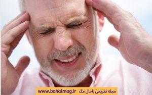 درمان سر درد با نوشیدنی های طبیعی