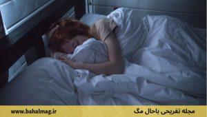 سعی کنید خواب کافی و مناسب داشته باشید