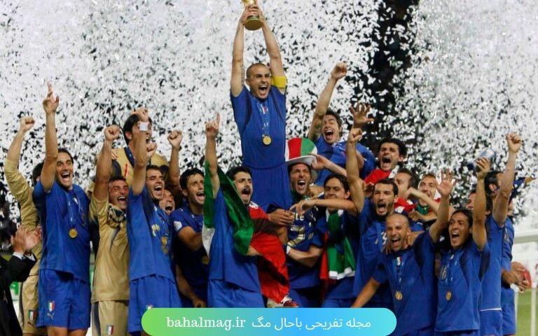 قهرمان جام جهانی 2006