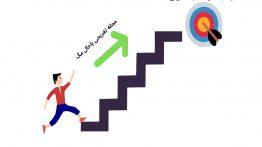 مراحل-۹-گانه-ترک-خود-ارضایی