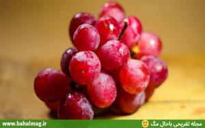 تصاویر زیبای انگور قرمز