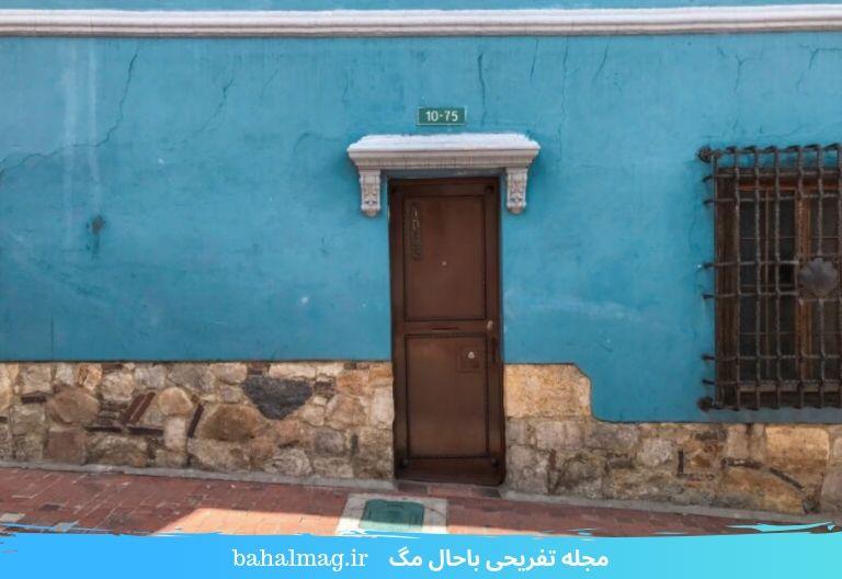 تصویر آبی رنگ زیبا