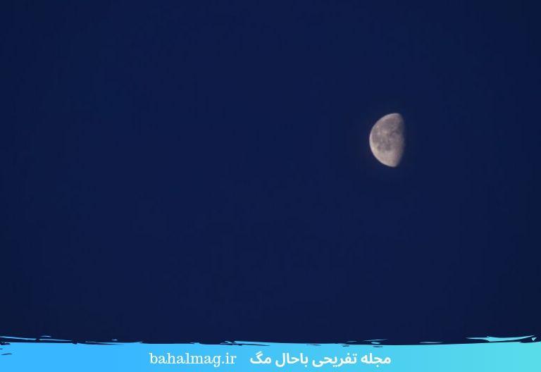 عکس آسمان آبی