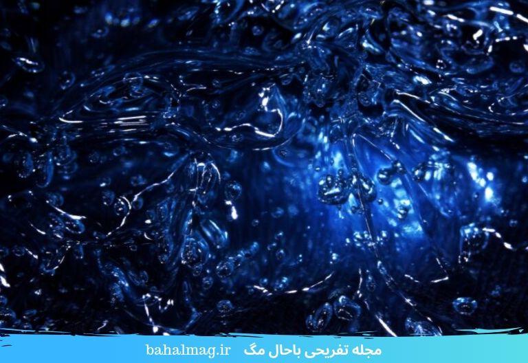 عکس با موضوع رنگ آبی