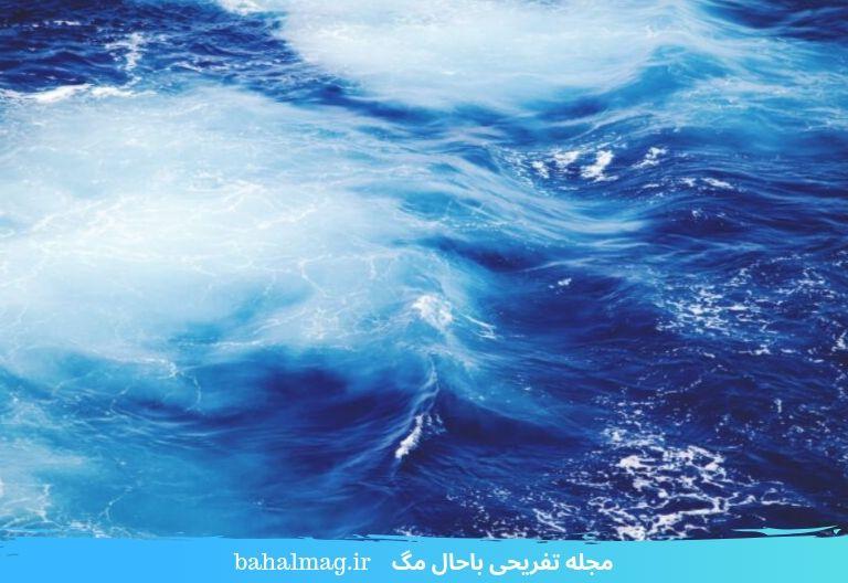 عکس دریا آبی