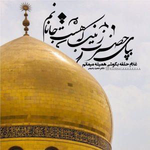 عکس نوشته حضرت زینب محرم 98