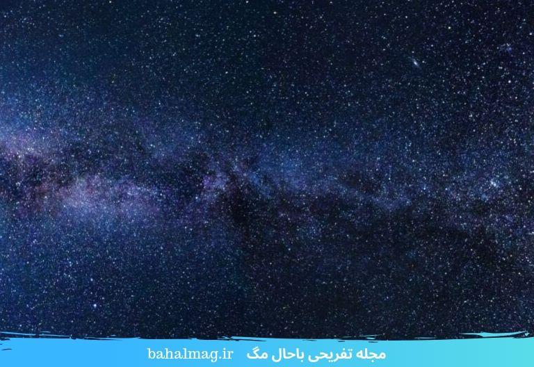 عکس کهکشان