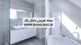 گلچین-بهترین-تصاویر-طراحی-داخلی-سرویس-بهداشتی-سری-دوم