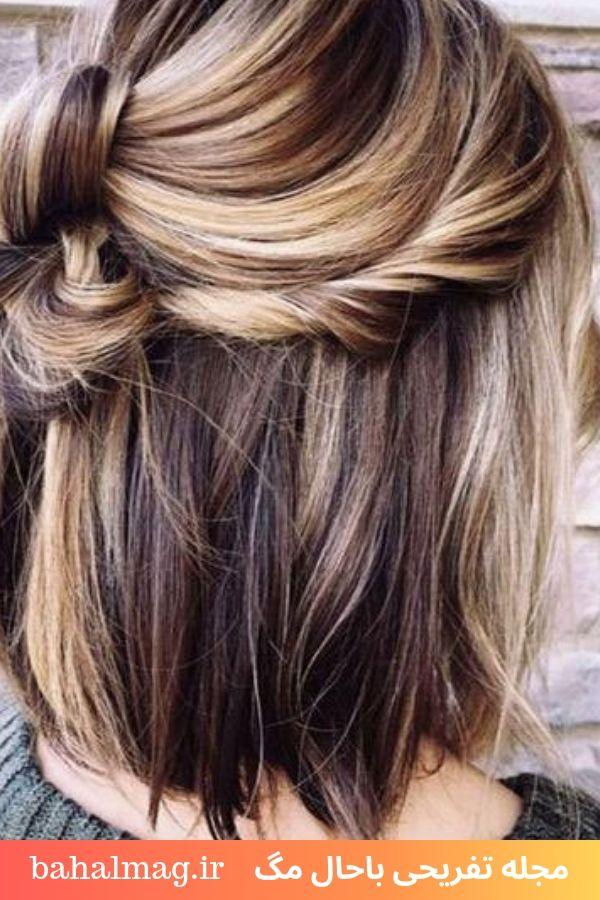 مو هایلایت زیبا