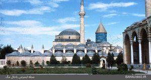 موزه-مولانا-نما