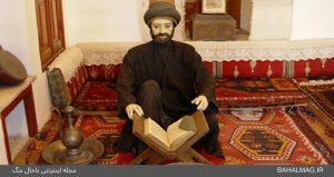 موزه-مولانا-کتاب