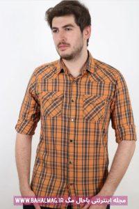 پیراهن جدید چهار خونه نارنجی