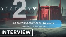 بررسی بازی Destiny 2 Shadowkeep
