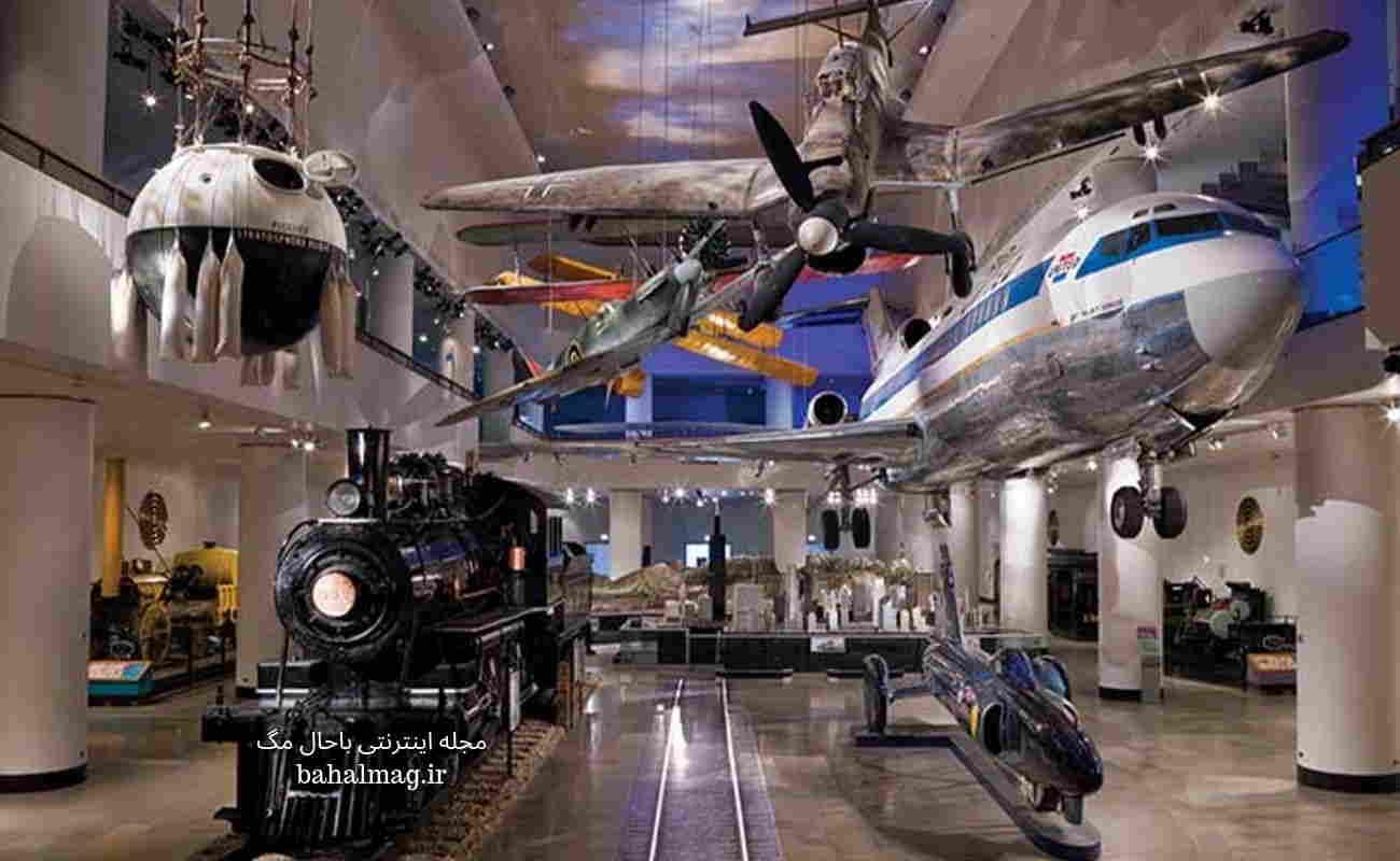 موزه-علم-و-صنعت