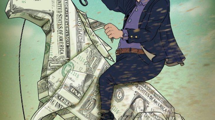 کاریکاتور زیبا به مناسبت رام شدن دلار
