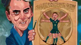 کاریکاتور زیبا به مناسبت صعود ایتالیا به یورو
