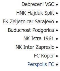 باشگاه های بوژیدار در دوران بازی