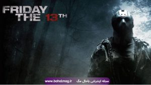 فیلم Friday the 13th