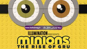 فیلم Minions The Rise of Gru