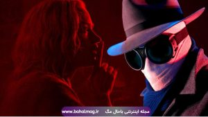 فیلم The Invisible Man