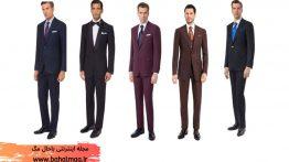 مدل-کت-شلوار-مردانه-و-پسرانه-۲۰۲۰-مخصوص-آقایان