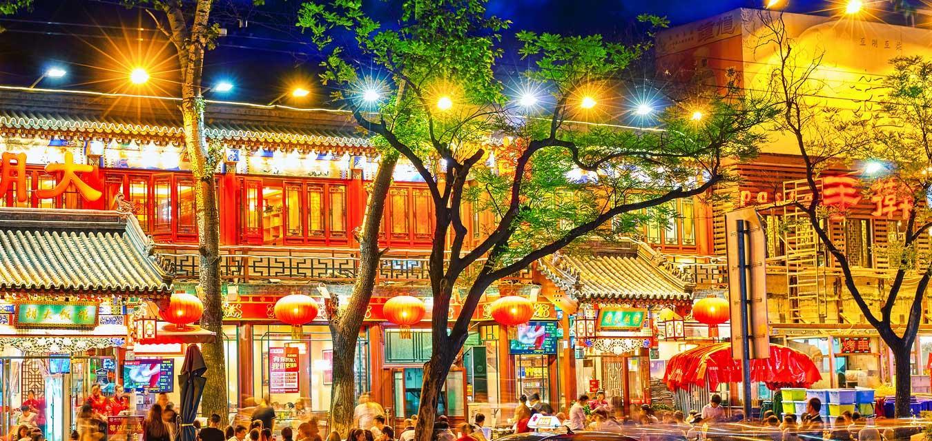 بازار پکن در چین