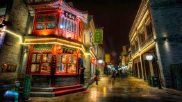 خیابان قدیمی در پکن چین