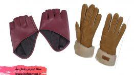 انواع-مدل-دستکش-زنانه-بافتنی-چرم