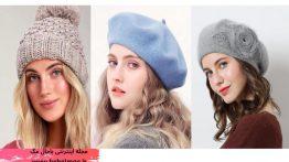 زیباترین-مدل-کلاه-زنانه-و-دخترانه