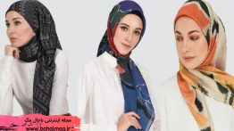 ۲۵-مدل-شال-و-روسری-۹۹-۲۰۲۰-شیک-و-جذاب