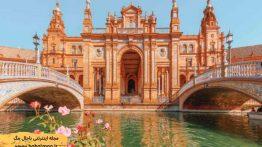 تصاویر-شهر-سویل-اسپانیا-تاریخی-و-زیبا