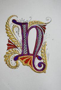 جدیدترین تصاویر حرف h زیبا و جذاب