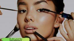 چگونه-با-بهترین-کیفیت-آرایش-کنیم