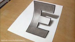 ویدیوی آموزش نقاشی حرف E به صورت سه بعدی
