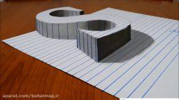ویدیوی آموزش نقاشی حرف S به صورت سه بعدی