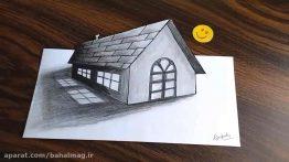ویدیوی آموزش نقاشی خانه سه بعدی