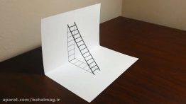 ویدیوی آموزش نقاشی نردبان به صورت ۳ بعدی
