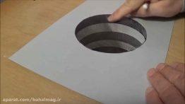 ویدیوی آموزش نقاشی چاله سه بعدی به صورت قدم به قدم