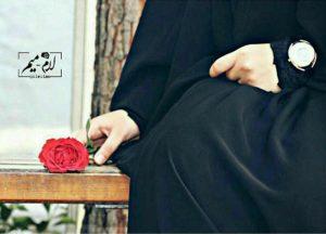 عکس پروفایل چادری با گل