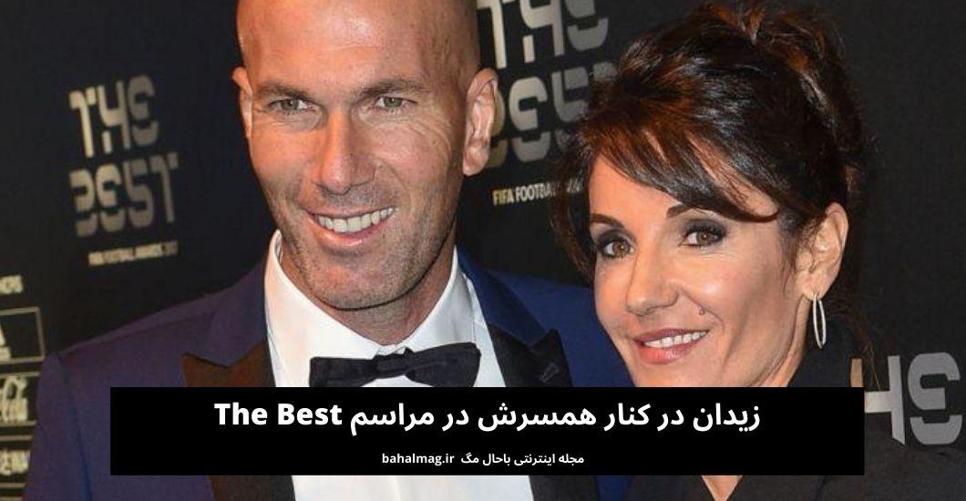 زیدان در کنار همسرش در مراسم The Best