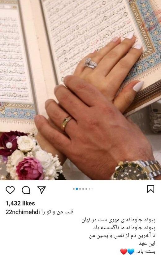 ازدواج دو مجری معروف تلویزیون با هم